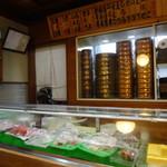 寿司懐石 かご家 - 店内