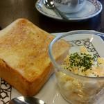 元町珈琲 - 追加したパンと玉子料理!