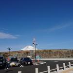 磯亭 - 「駒門P.A.」から撮影した富士山!