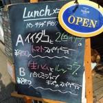 ラ・パットーラ 平塚海岸通り店 -