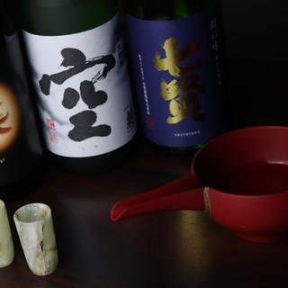 珍しい日本酒と出会えるかもしれません