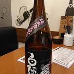 日本酒バル YODARE - 白隠正宗