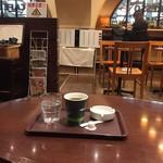 カフェ・ディ・エスプレッソ 珈琲館 -