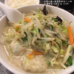 水餃の森の部屋 - 白湯野菜水餃子並 750円