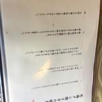 77097775 - メニュー(最後のページ)