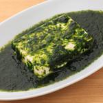 百味飲食 カフーシ リュウキュウ - 静岡産青のりたっぷりと!豆腐の青のりあんかけ