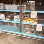 明神そば - 店外の販売所で生椎茸×2袋も購入♪