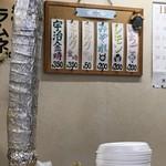 すーちゃん - かき氷