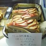はちすずめ菓子店 -