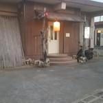 居酒屋 アバシ庵 - 外観写真: