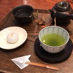 77101542 - 煎茶セットD✨