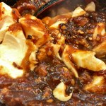 純中国伝統料理四川料理 芊品香 - 元祖火焔山香草麻婆豆腐アップ