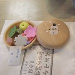 御菓子調進所 山海堂 - 2017/1/9 「そっとひらくとー」