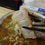 自家製麺 佐藤 - チャーシュー