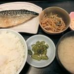 魚料理 星丸くん - 日替定食(サバ塩定食)