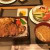 テラスレストラン - 料理写真: