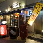 tachinomi! B-GATE - 2017.11 名鉄知多半田駅ロータリーの向かい、クラシティの1階角です。