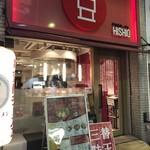 小豆島ラーメンHISHIO - 店構え