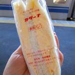 カリーナ - タマゴ200円