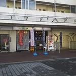 77108357 - 団地の1階にお店があります