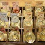 77108753 - 日本酒12種飲み比べ