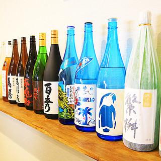 ◇豊富なドリンク◇日本酒・焼酎・果実酒など多彩なラインナップ