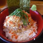 77110352 - お昼の十八番丼 ¥850
