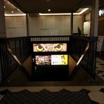 77112450 - 地下への階段