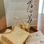 乃が美 - 「生」食パンとクルトン