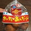さーたーあんだーぎーの店 安室 - 料理写真:白糖さーたーあんだーぎー 10個 550円