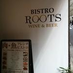 ビストロ ROOTS - 看板