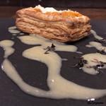 リストランテ ブォーノ - 玉ねぎのフランと生海胆のタルト仕立