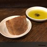 リストランテ ブォーノ - パンとオリーブオイル