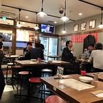 豚骨拉麺酒場 福の軒 - 店内