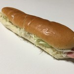まるき製パン所 - ハムロール