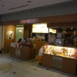 tame cafe -