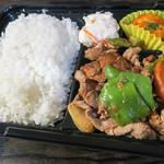 クローバー - 料理写真:「糸島豚のしょうが焼き弁当」(400円)。