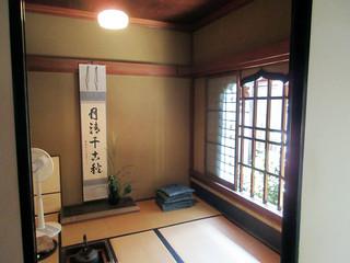 瑞峯院 - 抹茶を頼むと通される茶室