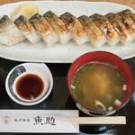 塩津海道魚助 - 料理写真:2017.11 焼鯖寿し(1,100円)