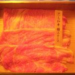 しゃぶしゃぶ温野菜  - 和牛特選ロース(2011/5/2)