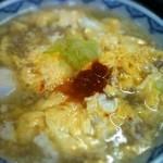 大連 - 赤くない担々麺