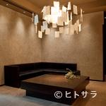 カンテサンス - シンプルさを神髄とする岸田氏の意向が反映された店内
