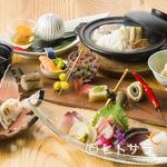 りん - 職人技が随所で感じられる、日本各地の季節の食材をふんだんに使用した彩り豊かな『コース料理』
