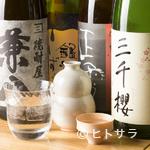 りん - 和食に合う、選び抜かれた日本酒を全国各地から取り寄せ