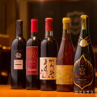 国産のジビエ料理によく合う、国産ワインをラインナップ
