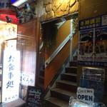 隠れ家イタリアンバル Healthy Boy - 二階のお店への階段