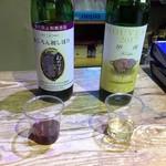 ワインセラー葡萄酒蔵 - ドリンク写真:試飲(無料のやつ)