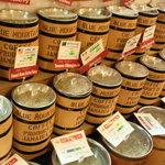 珈琲倶楽部 - コーヒー豆が多種類置いてあります