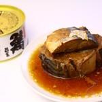 鯖の缶詰 しょうゆ味