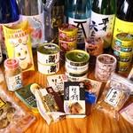 【手ぶらでもOK】缶詰・袋詰・瓶詰めメニュー15種以上!